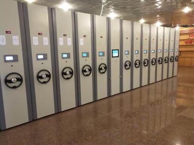 国网湖南省电力科学研究院采购永亨智慧密集架