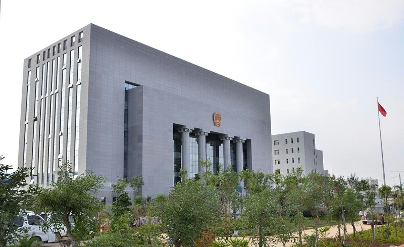 晋宁区人民法院