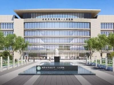 双流区第一人民医院采购永亨无轨型密集架
