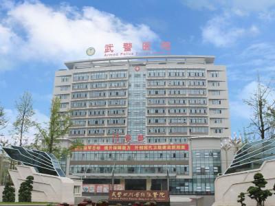 武警四川省总队医院采购永亨无轨密集架