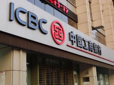 中国工商银行股份有限公司雅安分行采购永亨无轨密集架