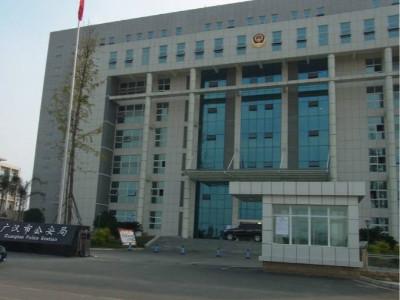 广汉市公安局采购手动无轨密集架