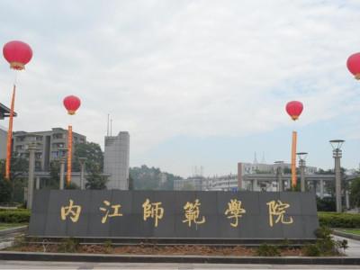 四川省内江师范学院采购永亨导轨型密集书架