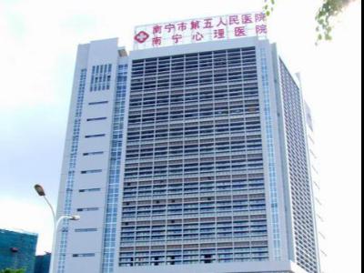 南宁市第五人民医院采购永亨病例密集架