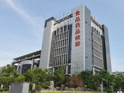 四川省成都市食品药品检验研究院采购永亨电动密集架