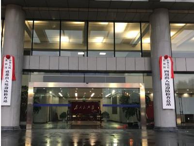 中华人民共和国四川出入境边防检查总站采购永亨智能密集架