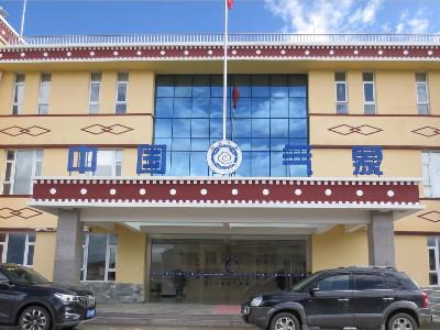 阿坝藏族羌族自治州红原县气象局采购永亨无轨密集架