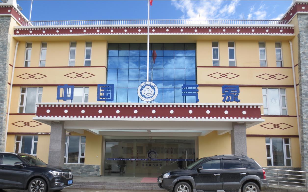 阿坝藏族羌族自治州红原县气象局