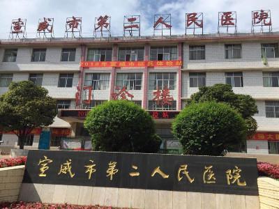 宣威市第二人民院采购永亨无轨密集架