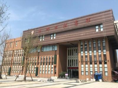 德阳什邡档案馆采购永亨密集架