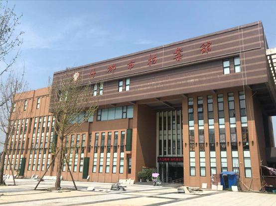 德阳什邡档案馆
