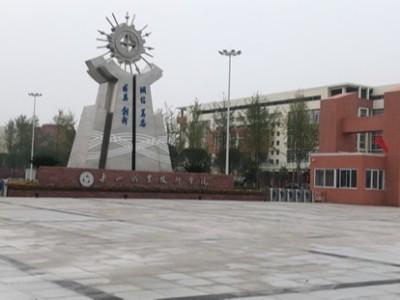 乐山职业技术学院采购永亨档案密集架