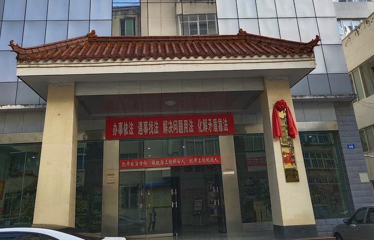 阿坝藏族羌族自治州档案馆