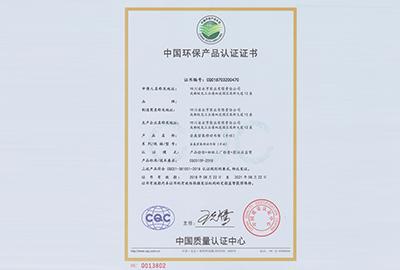 CQC-金属密集移动书架(手动)