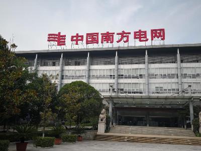 曲靖市供电局采购永亨有轨密集架