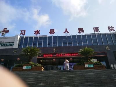 遵义市习水县人民医院采购永亨导轨密集架