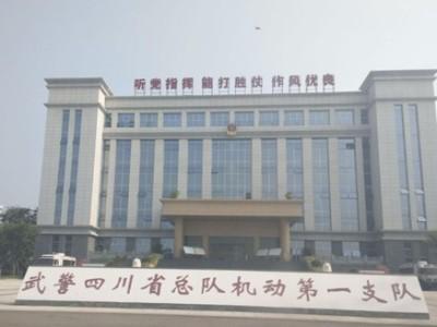 武警四川省总队第一支队采购永亨导轨密集架