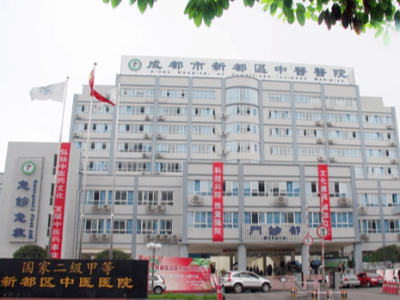 新都区中医医院采购永亨档案密集架