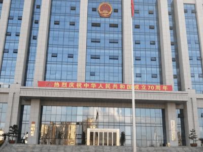 彝族自治州人民中级法院采购永亨无轨密集架