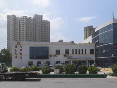 青海省高等级公路建设管理局采购永亨智能无轨密集架