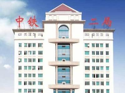 中铁二局采购永亨永亨档案密集架