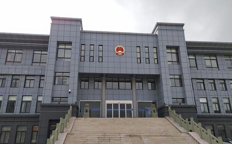 阿坝藏族羌族自治州红原县人民检察院