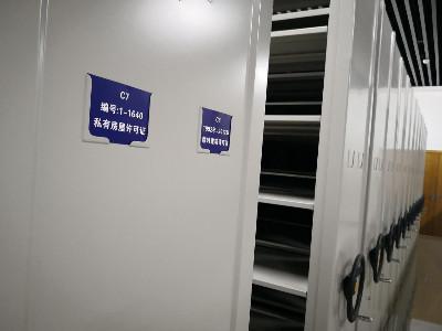 曲靖市规划局采购永亨无轨密集架