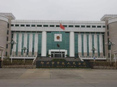 柳州市中级人民法院采购永亨导轨密集架