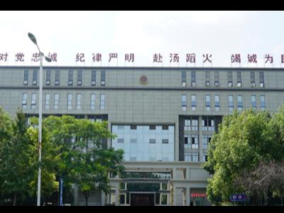 自贡市消防队采购永亨轨道密集架