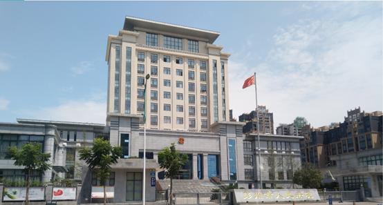 彭州市人民法院