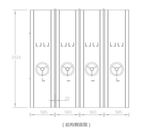 导轨型密集架结构侧面图