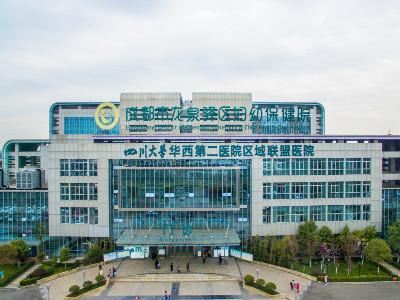 成都市龙泉驿区妇幼保健院采购永亨电动密集架