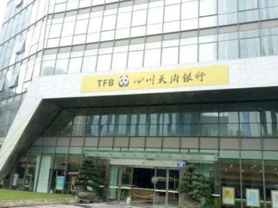 四川天府银行采购永亨导轨密集架