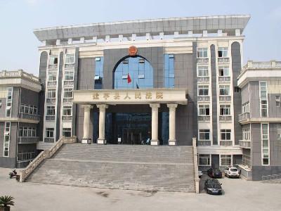 盐亭县人民法院采购永亨涉密无轨密集架