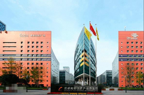 成都市高新技术产业开发区