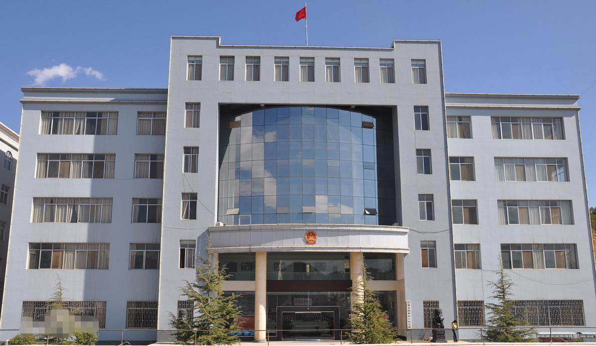 云南省鲁甸县人民法院