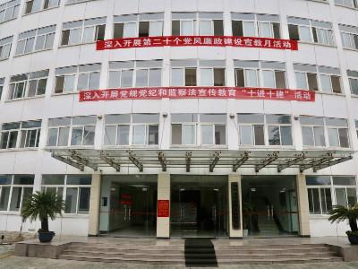 荆州市沙市区人民检察院采购永亨智能型密集架