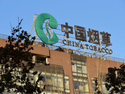 中国烟草总公司宁夏回族自治区公司采购永亨无轨密集架