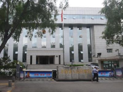 青海省人民检察院采购永亨智能无轨密集架